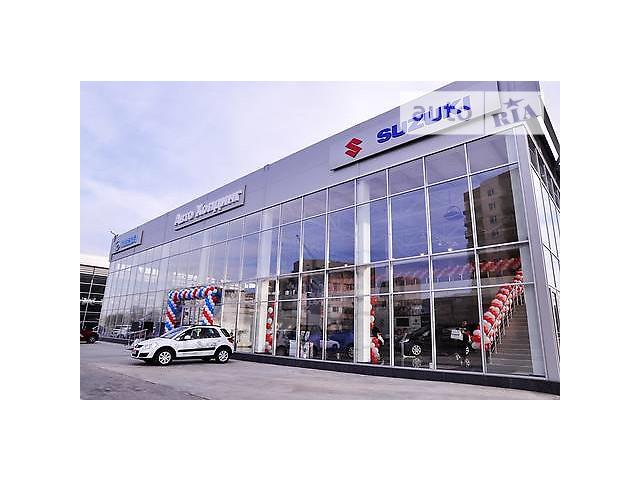 "Автосалон Suzuki Центр Херсон ""Авто Холдинг"""