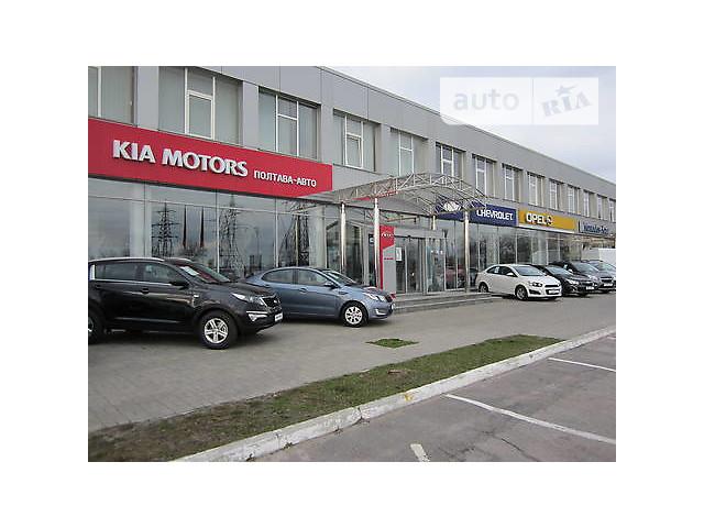 Автосалон ПАТ `Полтава-Авто`