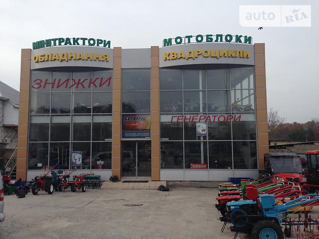 СвитATV