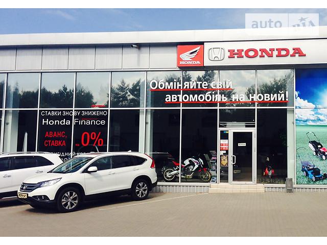 Автосалон Автоцентр Поділля Honda