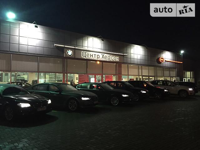 Автосалон Центр Херсон