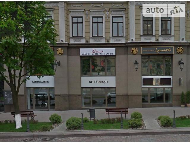 Автосалон АВТ Бавария