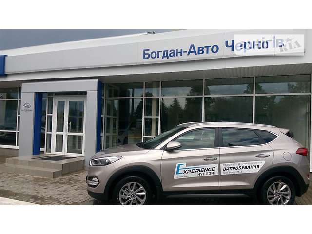 Автосалон Богдан-Авто Чернигов