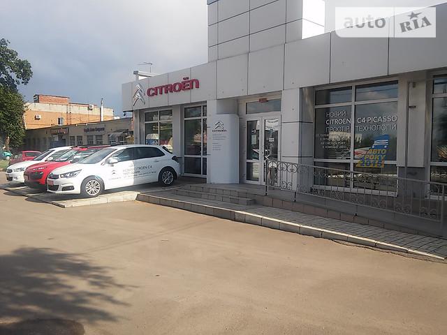 АИС Автоцентр Житомир