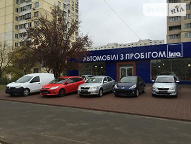 Автосалон Илта