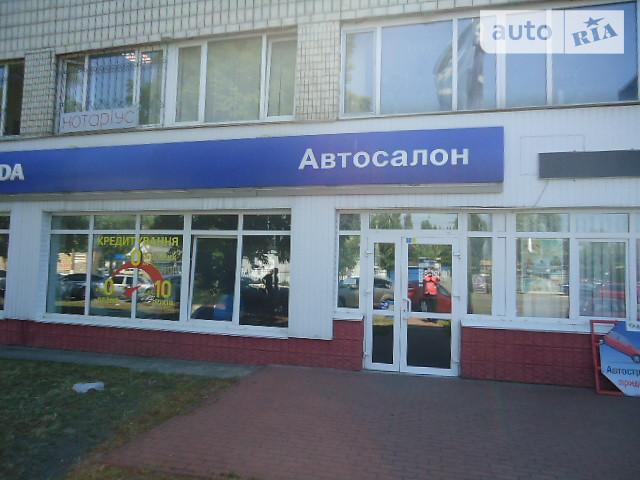 Алекс Авто Групп