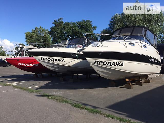 Автосалон Яхт-клуб «ОМАР»