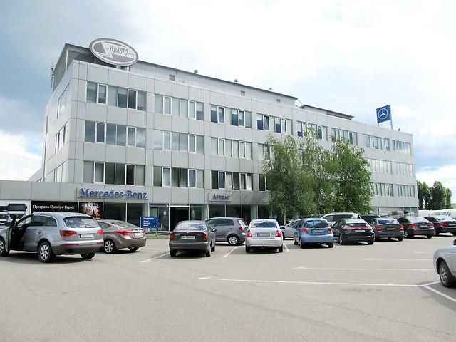 Автомобильный центр АТЛАНТ