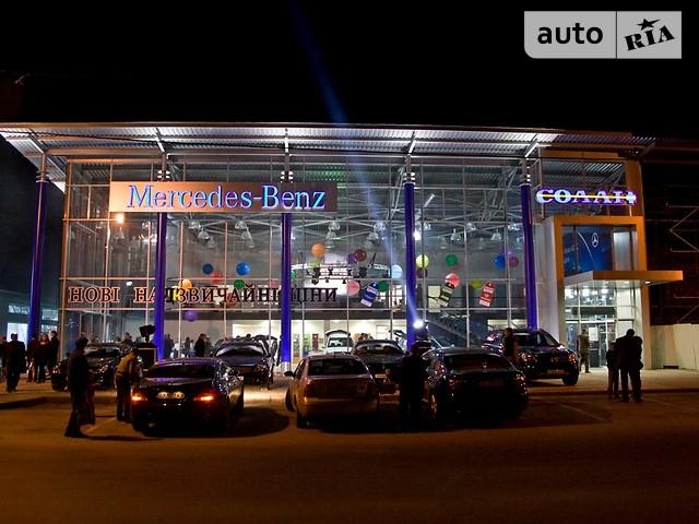 Mercedes-Benz Холдинговой Компании  Автомобильный Дом  Солли-Плюс