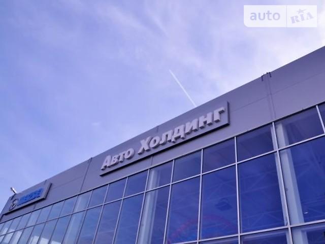 "Mazda Центр Херсон ""Авто Холдинг """