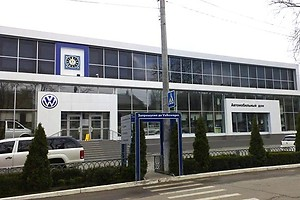 Автомобильный дом Volkswagen