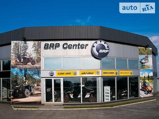 Автосалон BRP center Львів