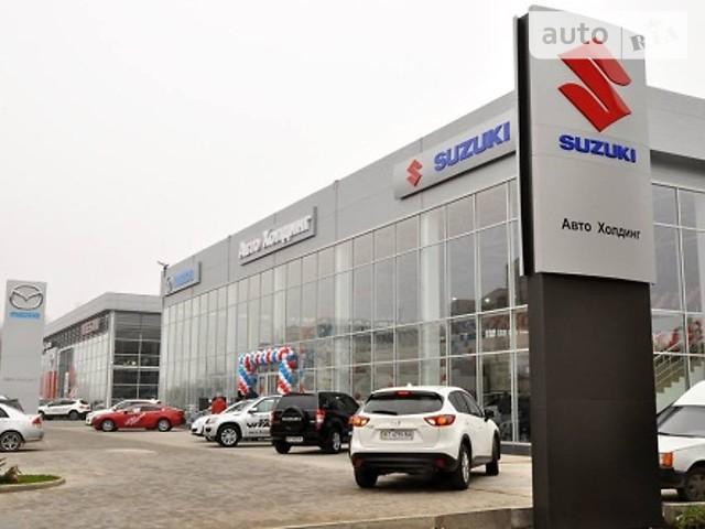 "Suzuki Центр Херсон ""Авто Холдинг"""