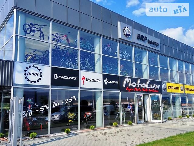 Оптово-розничный магазин MOTOLUX