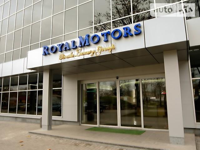 Роял Моторс