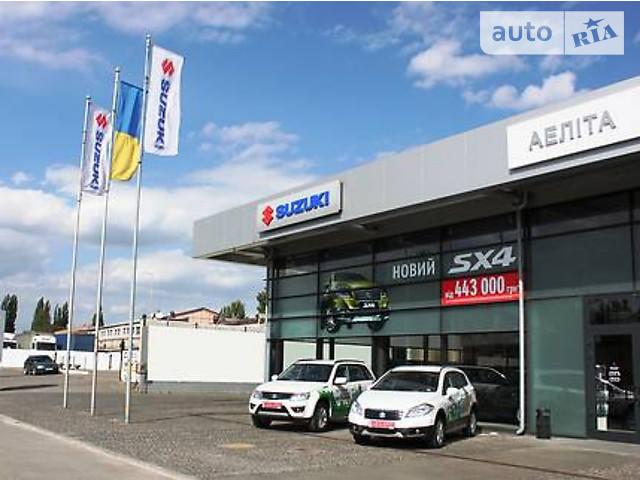 Автоцентр Suzuki  Аэлита
