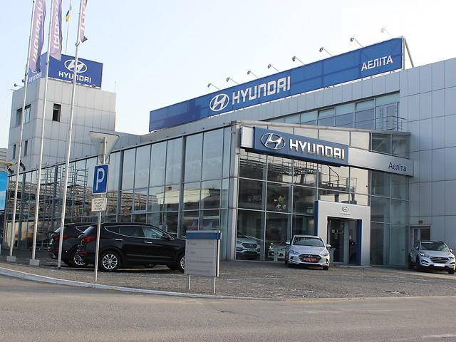 Автоцентр Hyundai  Аэлита