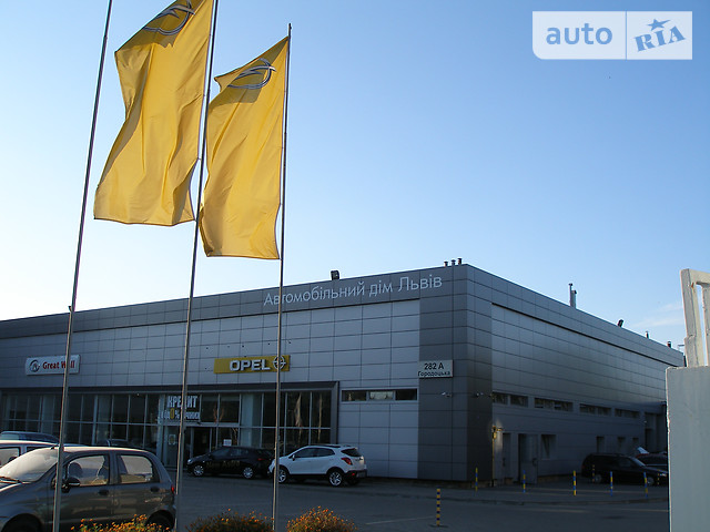 Автомобільний дім Львів