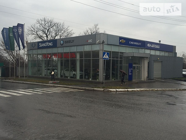 АИС Автоцентр Харьков
