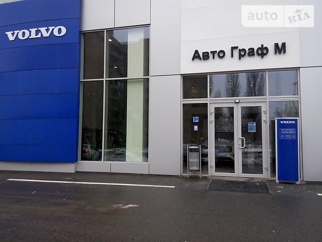 Авто Граф М  Volvo