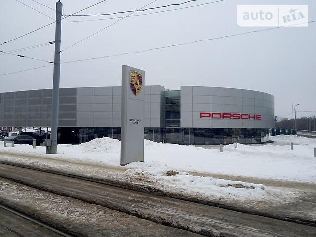 Порше Центр Харьков