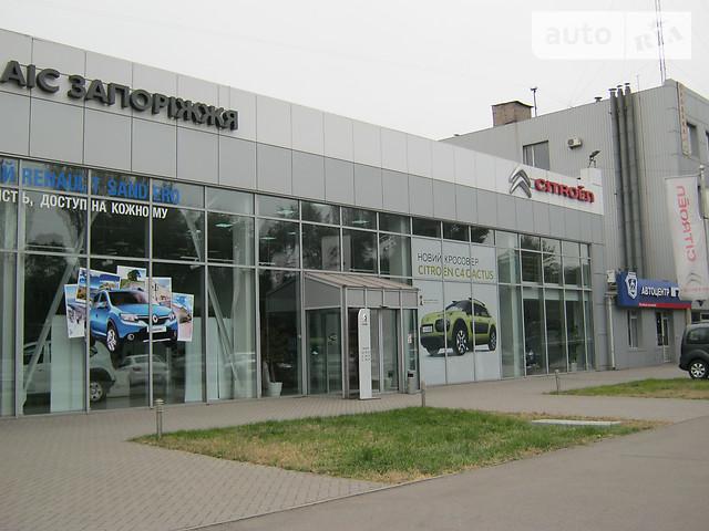 АИС Автоцентр Запорожье