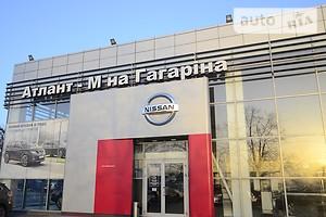 Автоцентр  Атлант-М на Гагарина