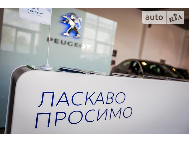 Модерн Авто