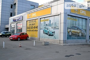 АИС Автоцентр Киев