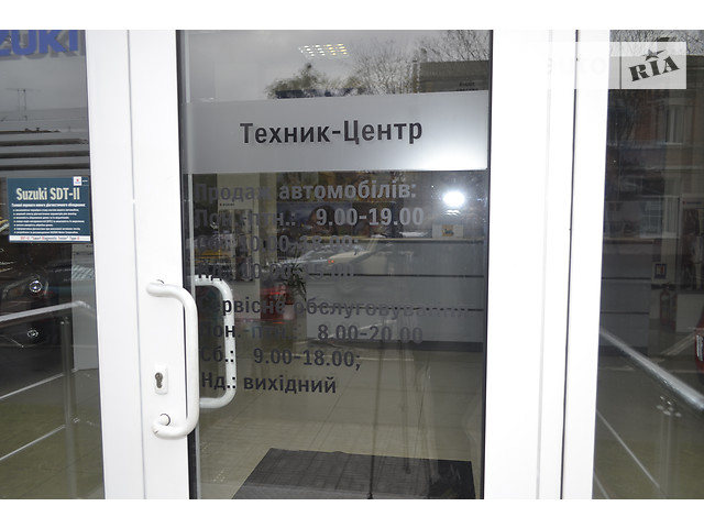 SUZUKI ТЕХНИК-ЦЕНТР