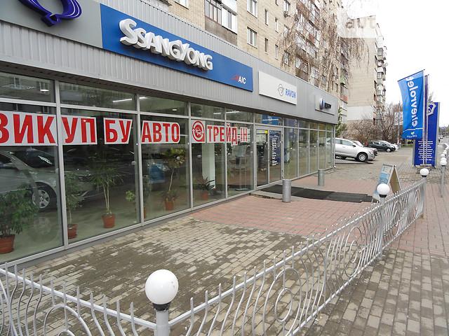 АИС Автоцентр Винница