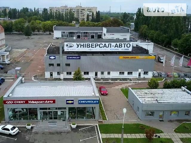 Універсал-Авто
