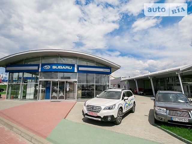 ТД Холдинг Экспрес Subaru