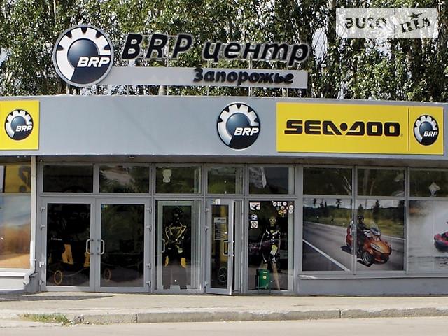 BRP Центр Запорожье