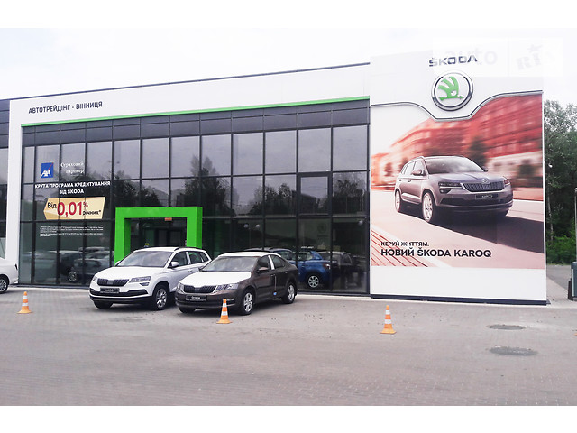 SKODA, ДП «Автотрейдинг-Винница»