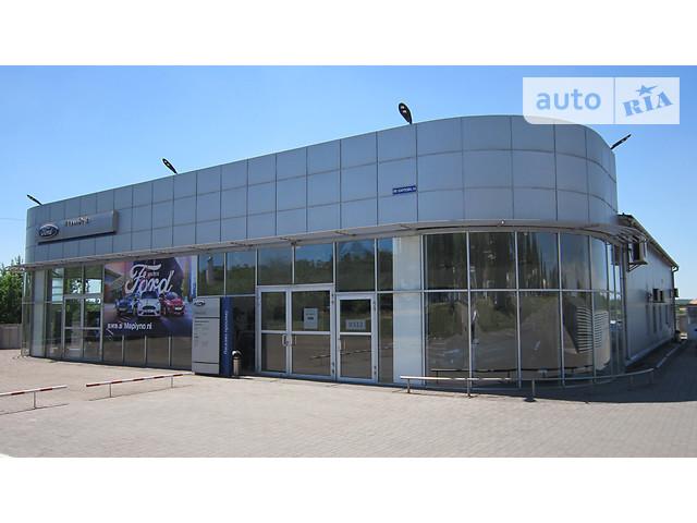 Ford Алекс Восток