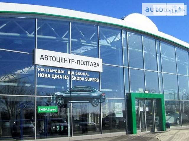 Автоцентр-Полтава