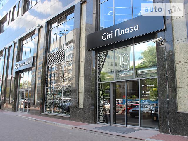 Лексус Сіті Плаза – офіційний дилер Lexus в Україні