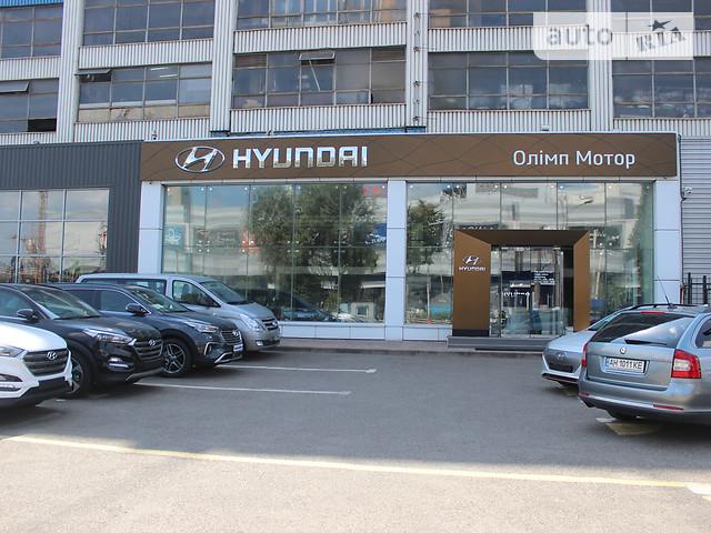 Hyundai Олимп Мотор