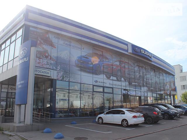 Богдан-Авто Подол Subaru