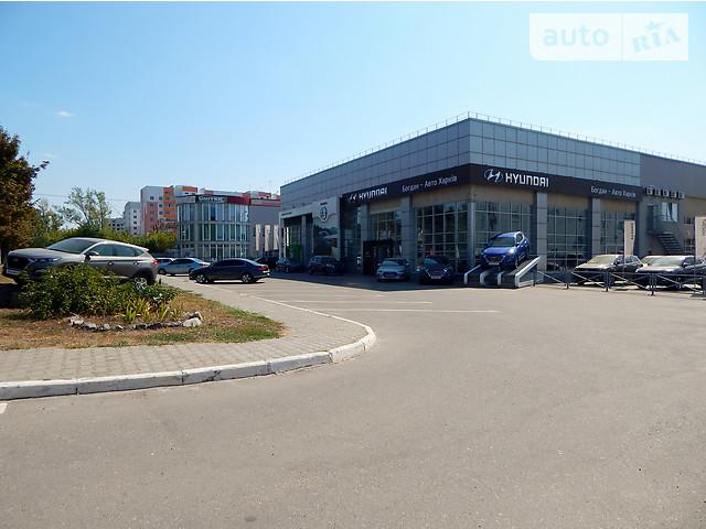 Богдан-Авто Харків