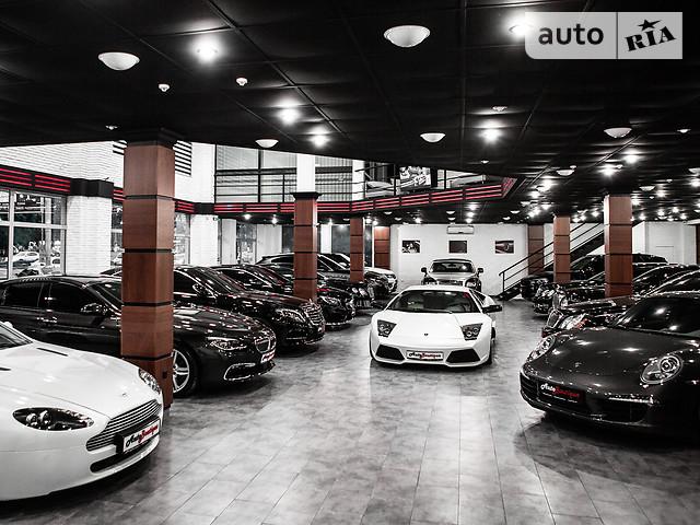 Auto boutique