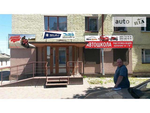 MotoBro Ніжин