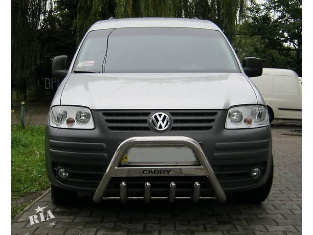 бу Защитные дуги для Volkswagen Caddy груз. в Луцке