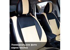 Модельные чехлы на сиденья Daewoo Matiz 2005-2007 (Союз-Авто)