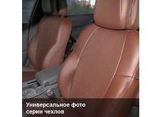 чехлы на сиденья ГАЗ Волга 2004-2008 (Robinzon)