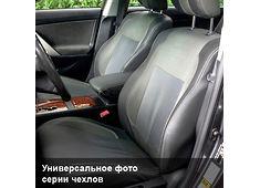 чехлы на сиденья ВАЗ Нива 2009-2016 (EMC-Elegant)