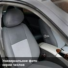 Купить Mitsubishi Galant 2003-2012