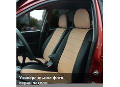 чехлы на сиденья Hyundai Santa Fe 2006-2010 (Союз Авто)