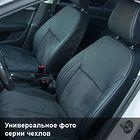 Купить Hyundai Sonata 2004-2008